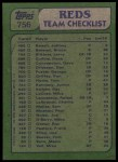 1982 Topps #756   -  Tom Seaver / Ken Griffey Reds Leaders Back Thumbnail