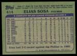 1982 Topps #414  Elias Sosa  Back Thumbnail