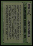 1982 Topps #556   -  Jack Morris All-Star Back Thumbnail