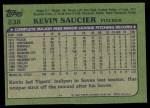 1982 Topps #238  Kevin Saucier  Back Thumbnail