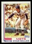 1982 Topps #178  Dyar Miller  Front Thumbnail
