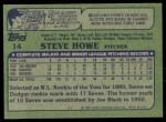 1982 Topps #14  Steve Howe  Back Thumbnail