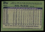 1982 Topps #625  Hal McRae  Back Thumbnail