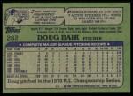 1982 Topps #262  Doug Bair  Back Thumbnail