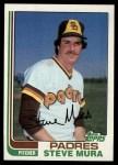 1982 Topps #641  Steve Mura  Front Thumbnail