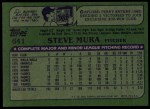 1982 Topps #641  Steve Mura  Back Thumbnail