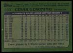 1982 Topps #693  Cesar Geronimo  Back Thumbnail