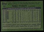 1982 Topps #62  Mike Tyson  Back Thumbnail