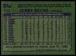 1982 Topps #710  Jerry Reuss  Back Thumbnail