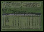 1982 Topps #269  Jim Essian  Back Thumbnail