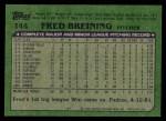 1982 Topps #144  Fred Breining  Back Thumbnail