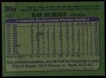 1982 Topps #227  Ray Burris  Back Thumbnail