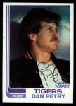1982 Topps #211  Dan Petry  Front Thumbnail