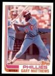 1982 Topps #680  Gary Matthews  Front Thumbnail