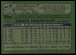 1982 Topps #295  Jason Thompson  Back Thumbnail