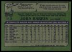 1982 Topps #313  John Harris  Back Thumbnail