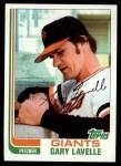 1982 Topps #209  Gary Lavelle  Front Thumbnail