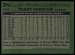 1982 Topps #444  Terry Forster  Back Thumbnail