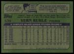 1982 Topps #539  Vern Ruhle  Back Thumbnail