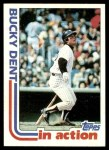 1982 Topps #241   -  Bucky Dent In Action Front Thumbnail