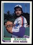 1982 Topps #605  Steve Rogers  Front Thumbnail