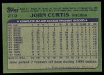 1982 Topps #219  John Curtis  Back Thumbnail