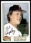 1982 Topps #529  Allen Ripley  Front Thumbnail