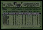 1982 Topps #563  Ross Baumgarten  Back Thumbnail