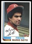 1982 Topps #63  Mario Soto  Front Thumbnail