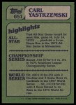1982 Topps #651   -  Carl Yastrzemski In Action Back Thumbnail