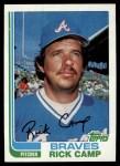 1982 Topps #637  Rick Camp  Front Thumbnail