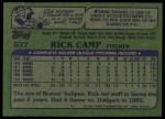 1982 Topps #637  Rick Camp  Back Thumbnail