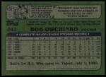 1982 Topps #243  Bob Owchinko  Back Thumbnail