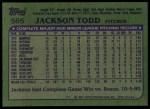 1982 Topps #565  Jackson Todd  Back Thumbnail