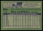 1982 Topps #619  Bill Campbell  Back Thumbnail