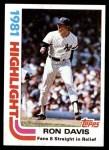1982 Topps #2   -  Ron Davis  Highlights Front Thumbnail