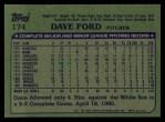 1982 Topps #174  Dave Ford  Back Thumbnail