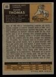 1971 Topps #65  Duane Thomas  Back Thumbnail
