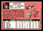 1969 Topps #211  Galen Cisco  Back Thumbnail