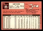 1969 Topps #540   -  Curt Flood    Back Thumbnail