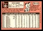 1969 Topps #233 xMUD Steve Barber  Back Thumbnail
