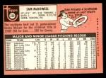 1969 Topps #220  Sam McDowell  Back Thumbnail