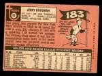 1969 Topps #90  Jerry Koosman  Back Thumbnail