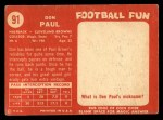 1958 Topps #91  Don Paul  Back Thumbnail