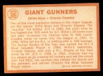 1964 Topps #306   -  Willie Mays / Orlando Cepeda Giants Gunners Back Thumbnail