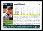 2005 Topps #490  Scott Kazmir  Back Thumbnail