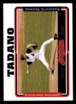 2005 Topps #607  Kazuhito Tadano  Front Thumbnail