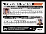 2005 Topps #327  John Maine / Val Majewski  Back Thumbnail