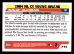 2005 Topps #714  Roger Clemens  Back Thumbnail