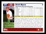 2005 Topps #69  Brett Myers  Back Thumbnail